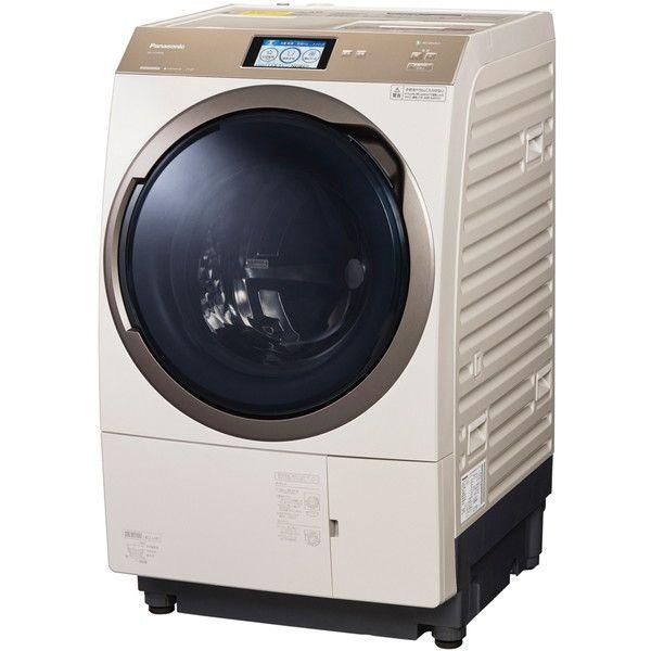 NA-VX900A